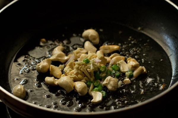 ginger for rice sevian upma recipe