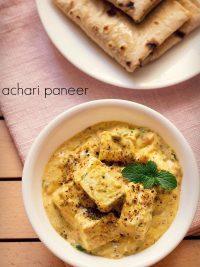 achari paneer recipe, how to make achari paneer | paneer achari recipe