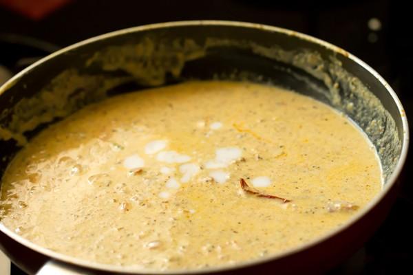 curd mixed with achari masala recipe
