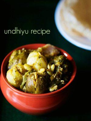 undhiyu recipe, how to make undhiyu | gujarati surti undhiyu