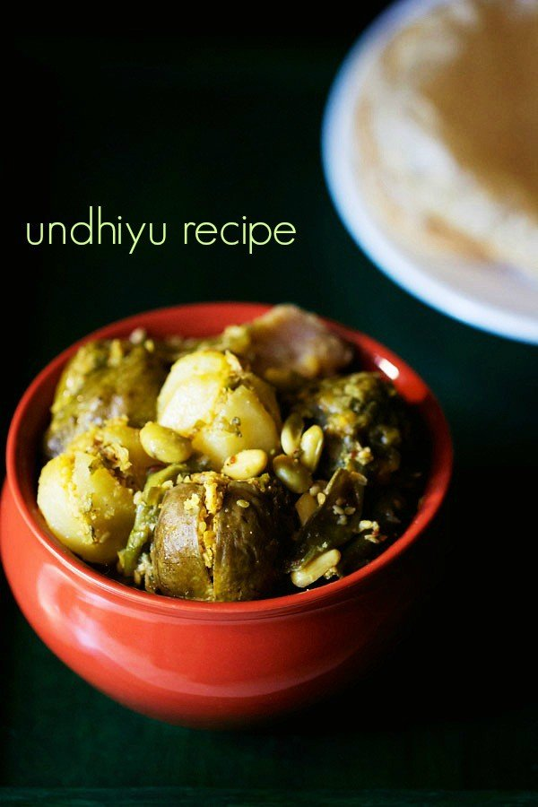 Undhiyu recipe how to make gujarati undhiyu surti undhiyu recipe forumfinder Image collections