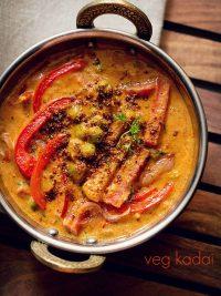 veg kadai recipe, how to make kadai veg recipe | kadai vegetable recipe