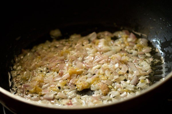 onions for veg kadai recipe