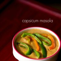 capsicum curry recipe | capsicum masala recipe | capsicum gravy recipe