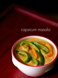 capsicum curry recipe | capsicum masala recipe | capsicum gravy recipe