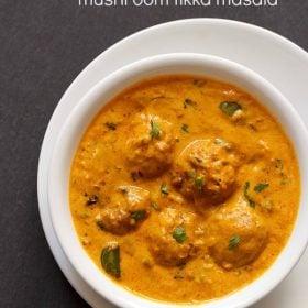 mushroom tikka masala recipe