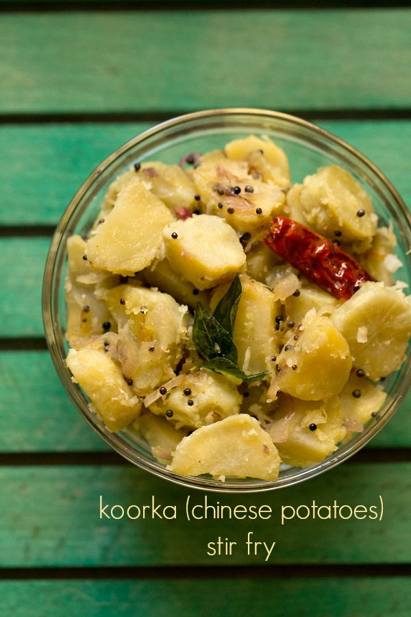 koorka stir fry recipe, how to make chinese potato stir fry recipe