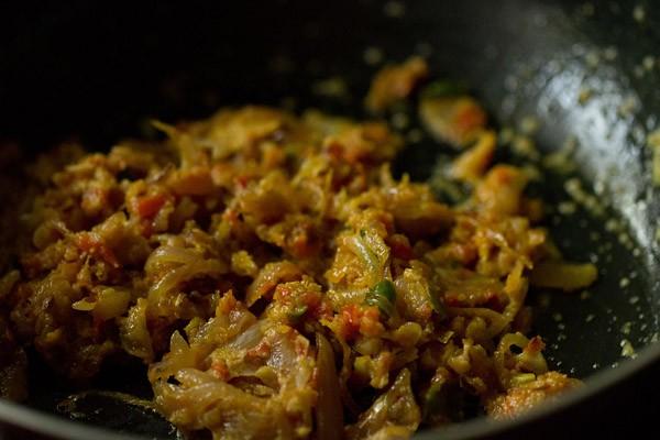 making shahi bhindi recipe