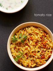 tomato rice recipe, how to make tomato rice recipe | rice recipes