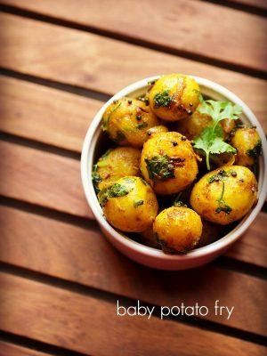 baby potato fry recipe