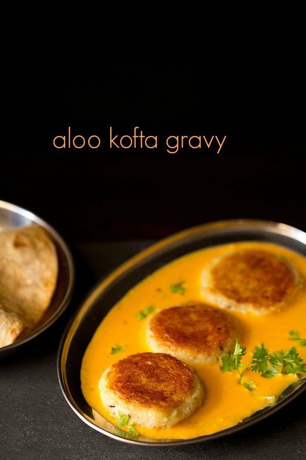 aloo kofta curry recipe, how to make aloo kofta gravy recipe