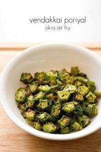 vendakkai poriyal recipe, how to make okra poriyal or okra fry