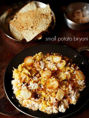 baby potato biryani recipe