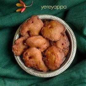 yereyappa recipe, karnataka rice appams recipe, sweet appams recipe
