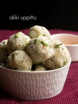 rice rava upma recipe rice rava uppittu akki tari uppittu recipe