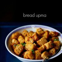 bread upma recipe, how to prepare bread upma