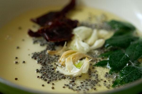 chillies for mangalore style veg sambar recipe