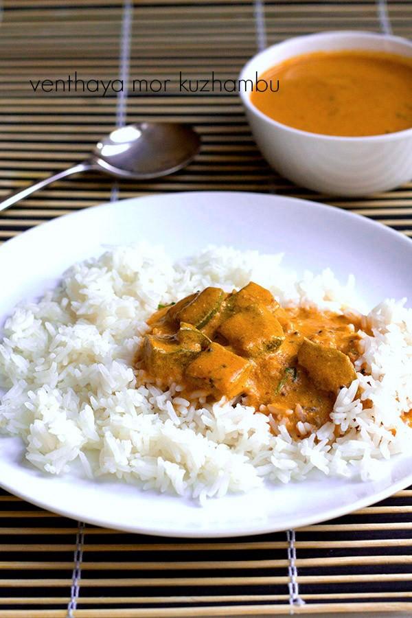 venthaya mor kuzhambu recipe, fenugreek mor kuzhambu recipe