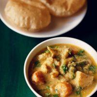 veg kurma recipe, how to make vegetable kurma recipe | veg korma