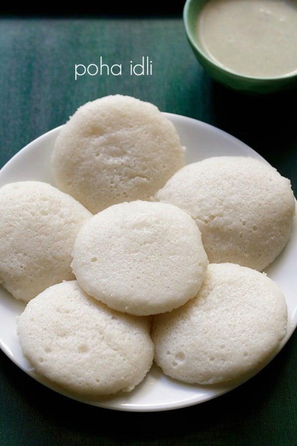 poha idli recipe, how to make soft poha idli recipe | idli recipes