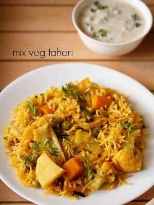 vegetable tahiri recipe