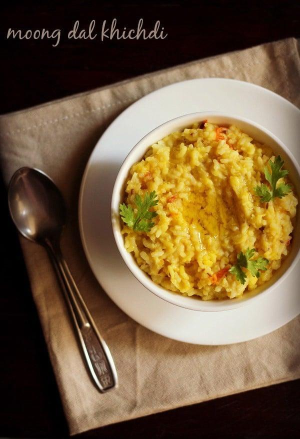 खिचड़ी रेसिपी | khichdi recipe in hindi | मूंग दाल खिचड़ी की विधि