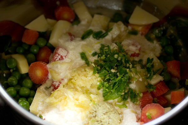 ginger for hyderabadi veg biryani recipe