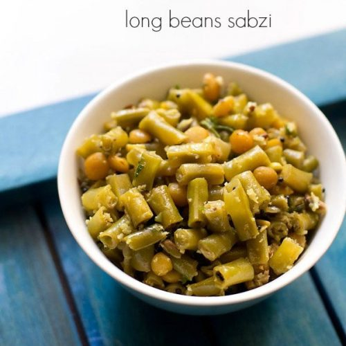chawli bhaji recipe, long beans sabzi recipe, phali ki sabzi recipe