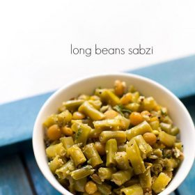 chawli bhaji, long beans sabzi recipe
