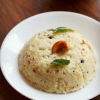 ven pongal recipe, how to make pongal recipe | khara pongal recipe