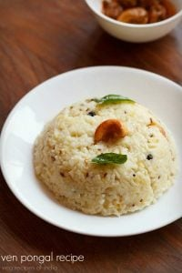 ven pongal recipe, how to make pongal recipe | khara pongal recipe