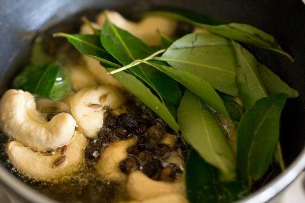 making ven pongal recipe