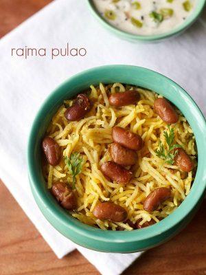 rajma pulao recipe, rajma rice