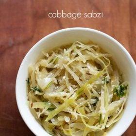 cabbage bhaji recipe