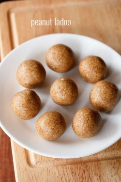 peanut ladoo recipe, how to make peanut ladoo recipe | ladoo recipes