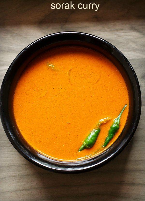 sorak curry recipe