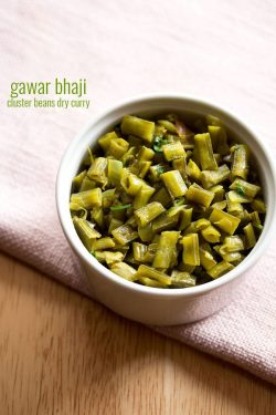 gawar bhaji recipe | gavar sabzi  recipe | cluster beans curry recipe