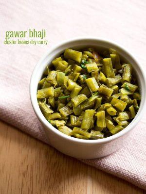 gawar bhaji recipe