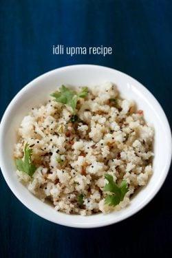 idli upma recipe, how to make idli upma recipe | upma recipes