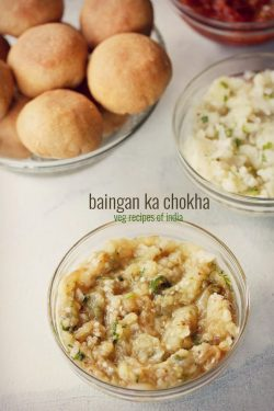 baingan chokha recipe for litti chokha, how to make baingan chokha recipe
