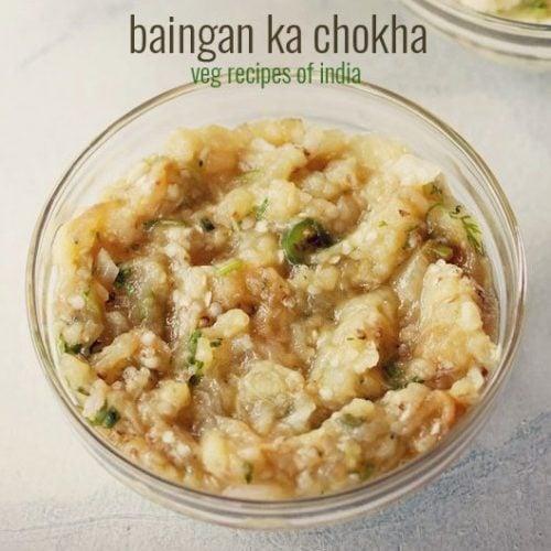 baingan chokha recipe