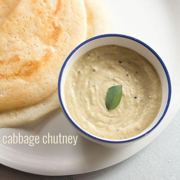 cabbage pachadi recipe, cabbage chutney recipe