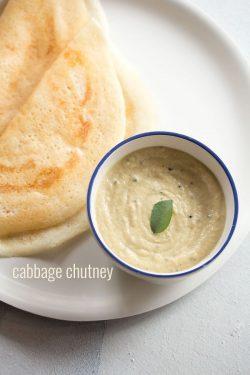 cabbage pachadi recipe, how to make cabbage pachadi | cabbage chutney