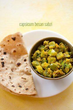 capsicum besan sabzi recipe, maharashtrian style capsicum besan bhaji