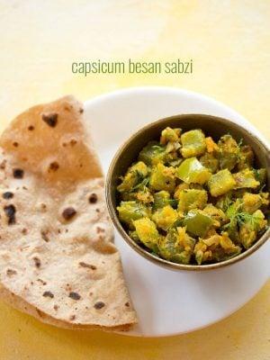 capsicum besan sabzi recipe