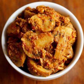 mushroom sabzi recipe, mushroom bhaji recipe