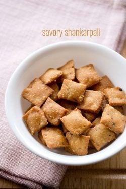 savory shankarpali recipe, how to make namkeen shankarpali recipe