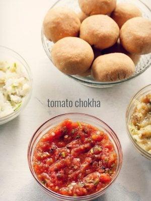 tomato chokha recipe