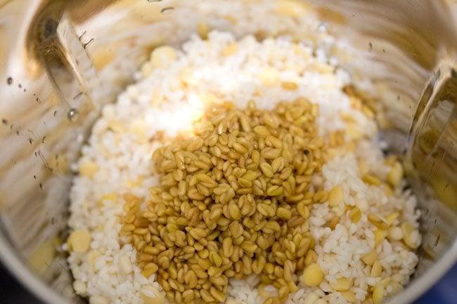methi seeds for making vendhaya dosa recipe