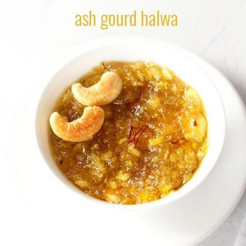 ash gourd halwa recipe, kashi halwa recipe, white pumpkin halwa recipe